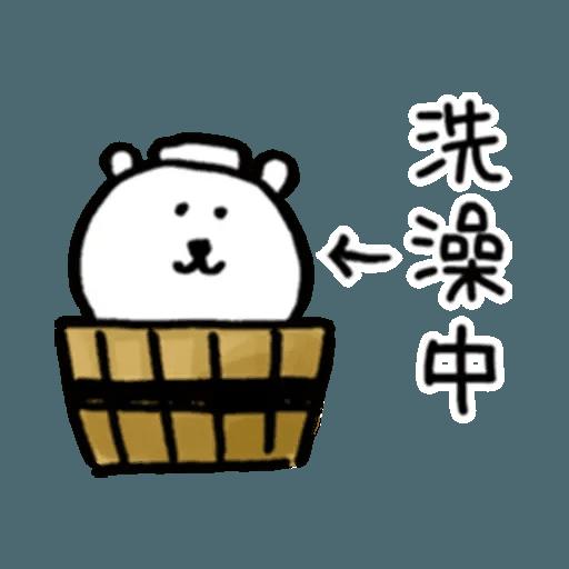 自我吐糟的白熊2 - Sticker 29