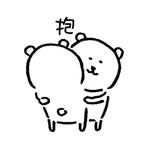 自我吐糟的白熊2 - Sticker 3