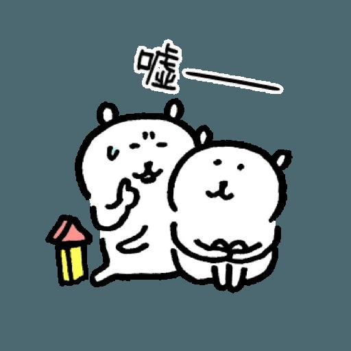自我吐糟的白熊2 - Sticker 13
