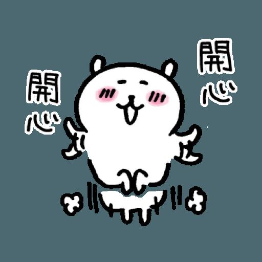 自我吐糟的白熊2 - Sticker 15