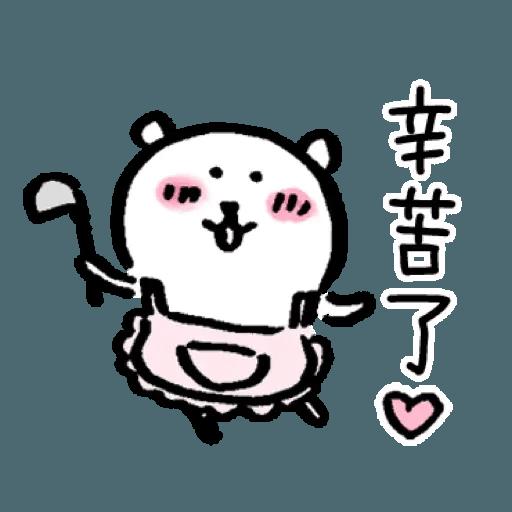 自我吐糟的白熊2 - Sticker 10