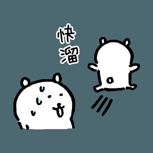 自我吐糟的白熊2 - Sticker 14