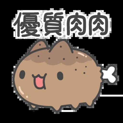 貓貓蟲咖波-貓蟲大百科 - Sticker 23