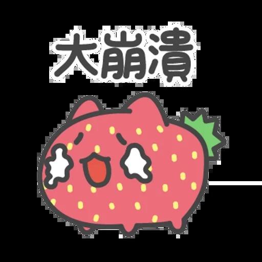 貓貓蟲咖波-貓蟲大百科 - Sticker 13