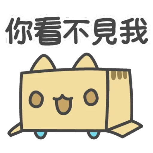 貓貓蟲咖波-貓蟲大百科 - Sticker 5