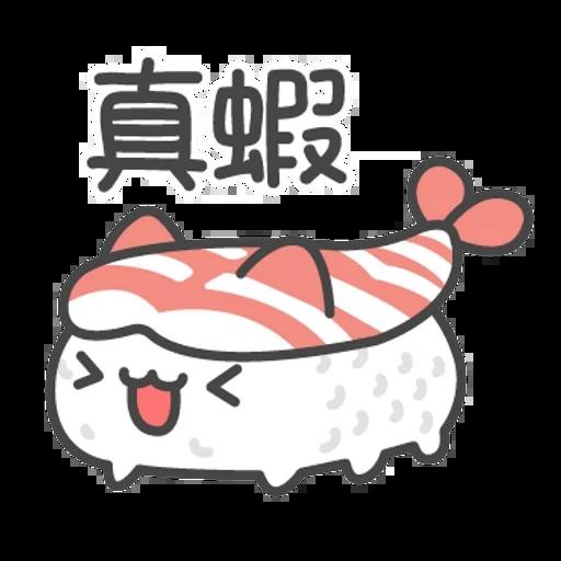 貓貓蟲咖波-貓蟲大百科 - Sticker 28