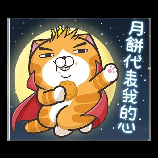 白爛貓秋季貼圖 - Sticker 14