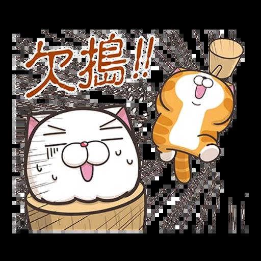白爛貓秋季貼圖 - Sticker 7