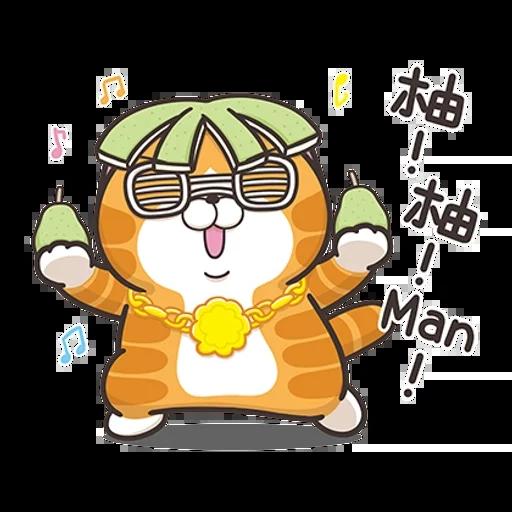白爛貓秋季貼圖 - Sticker 12