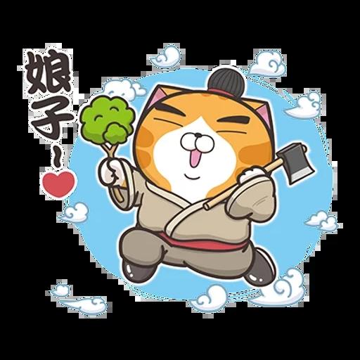 白爛貓秋季貼圖 - Sticker 6