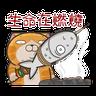 白爛貓秋季貼圖 - Tray Sticker