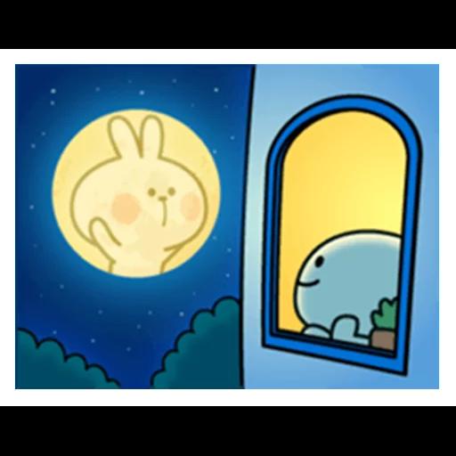 spoilt rabbit date 1 - Sticker 1