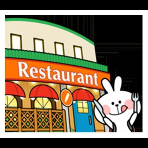 spoilt rabbit date 1 - Sticker 12