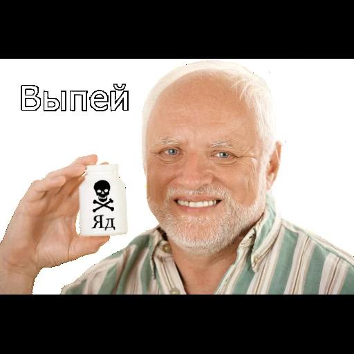 Oldman - Sticker 17