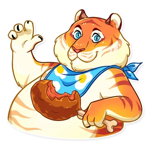 Amur Tiger - Sticker 5