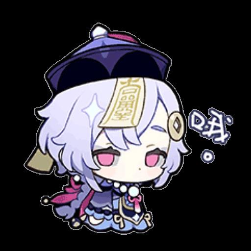 Genshin Impact 原神 表情包 2 分享 - Tray Sticker