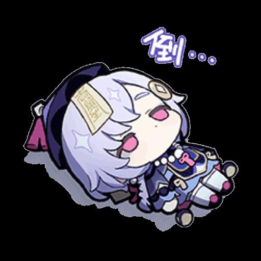 Genshin Impact 原神 表情包 2 分享 - Sticker 10
