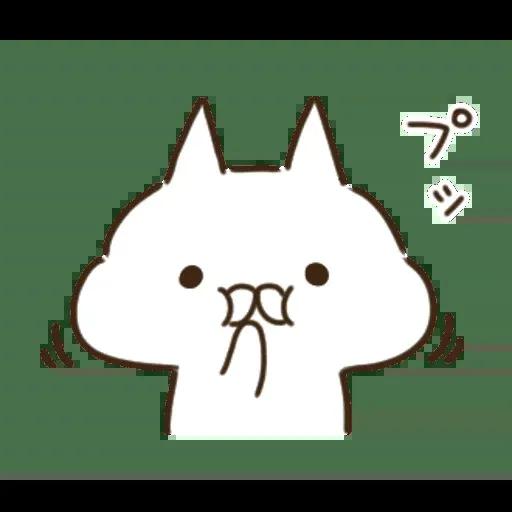 nekopen2.2 - Sticker 11