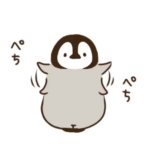 nekopen2.2 - Sticker 5