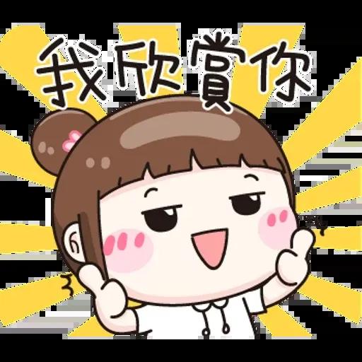 逗趣女孩2 - Sticker 12