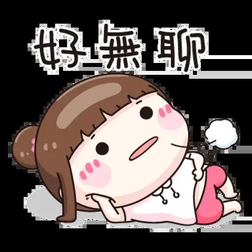 逗趣女孩2 - Sticker 2