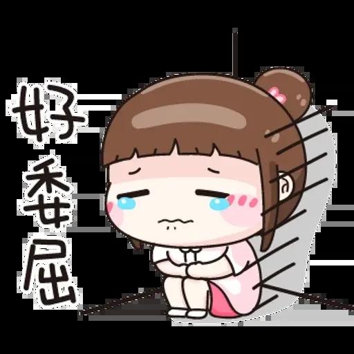 逗趣女孩2 - Sticker 5