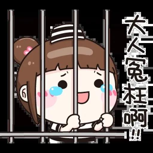 逗趣女孩2 - Sticker 4