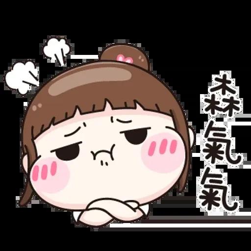 逗趣女孩2 - Sticker 10