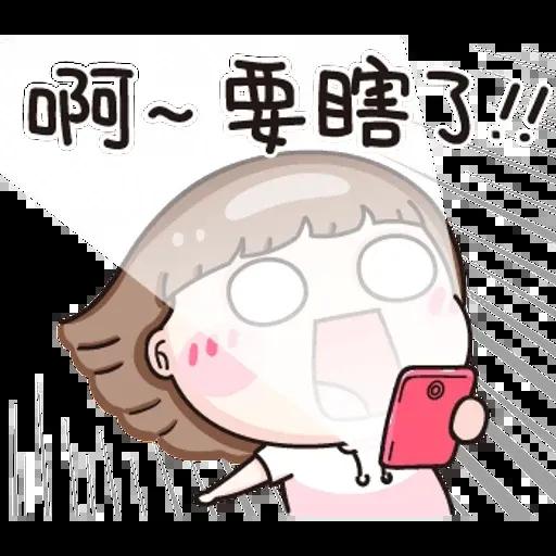 逗趣女孩2 - Sticker 8