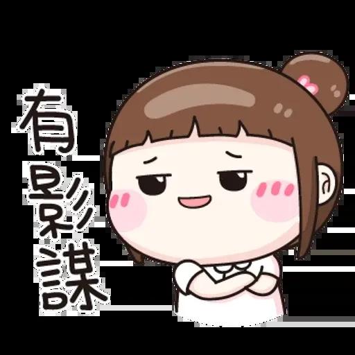 逗趣女孩2 - Sticker 14