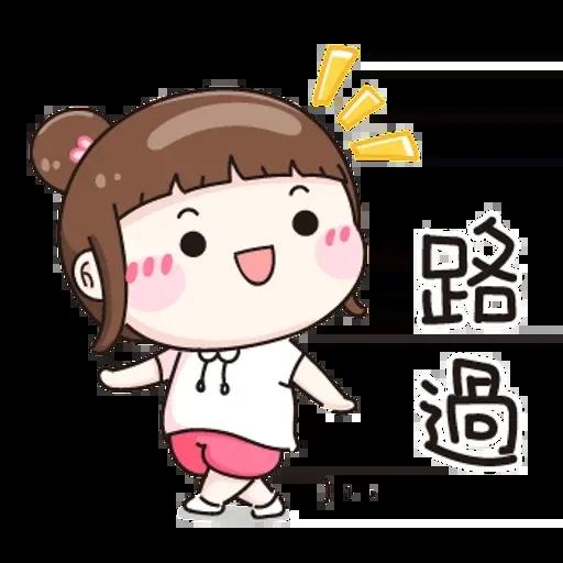 逗趣女孩2 - Sticker 15