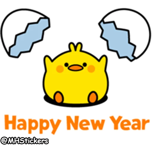 New year - Sticker 4