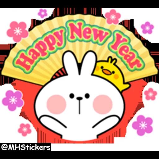New year - Sticker 3