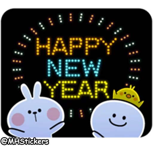 New year - Sticker 1