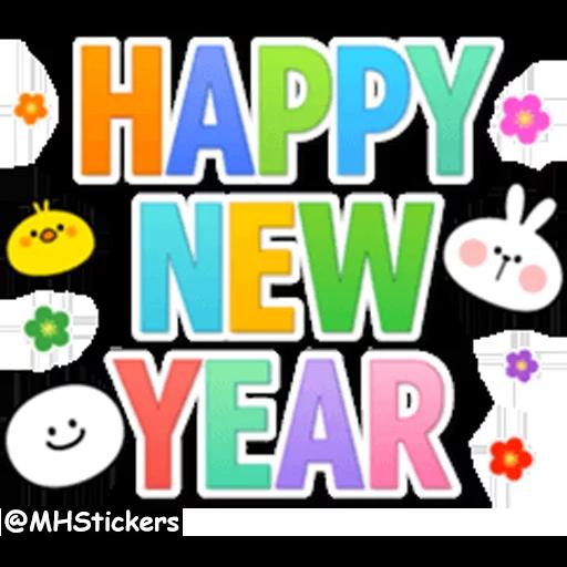New year - Sticker 6