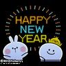 New year - Tray Sticker