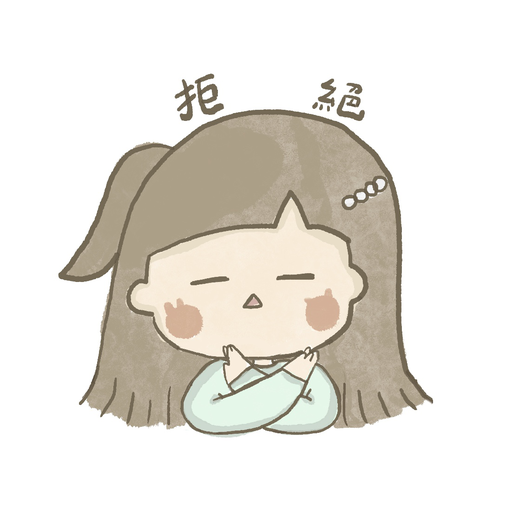 Kaylarabbit01 - Sticker 2