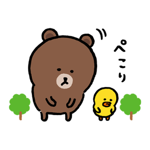 Cute line - Sticker 1