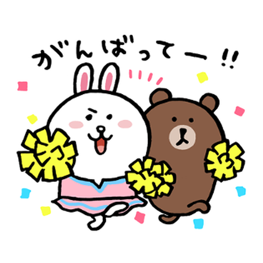 Cute line - Sticker 3