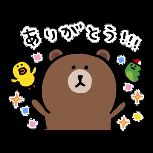 Cute line - Sticker 11