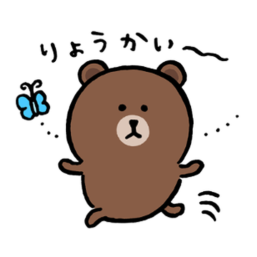 Cute line - Sticker 2