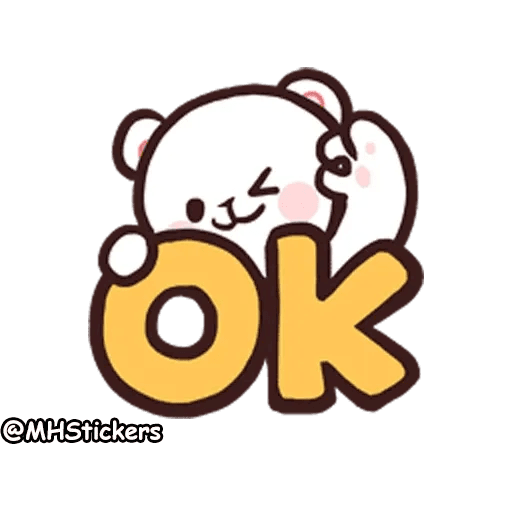 Cute bear - Sticker 2