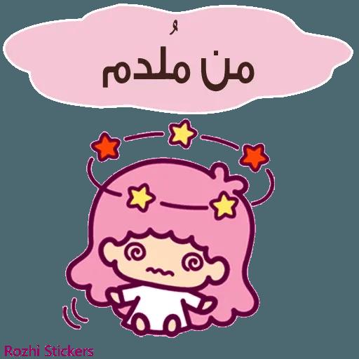 Like - Sticker 18