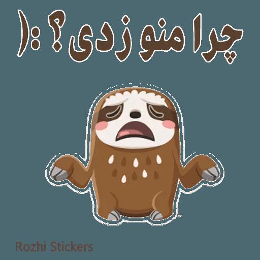 Like - Sticker 16