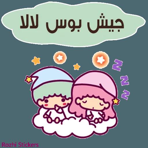 Like - Sticker 26