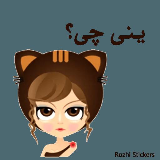 Like - Sticker 13