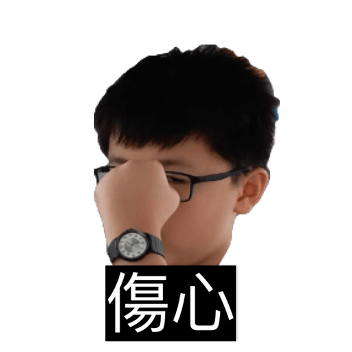 Dicky仔 - Sticker 1