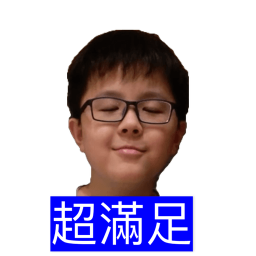 Dicky仔 - Sticker 5