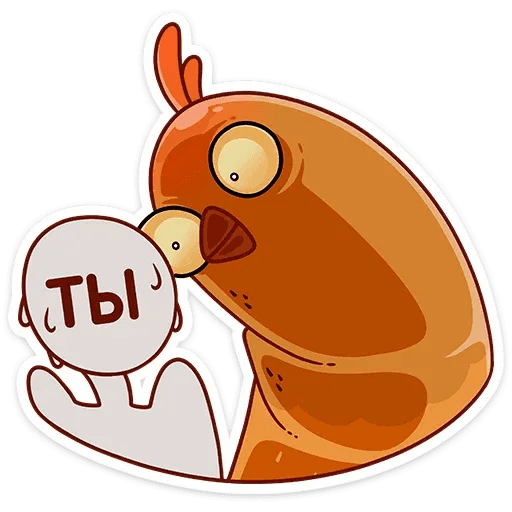 Курочка - Sticker 8