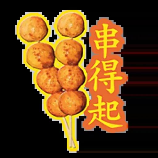 老餅 - Sticker 4